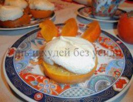 Миниатюра к статье Новогодний десерт: хурма с безе – потрясающе вкусное пирожное!