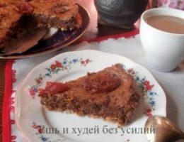 Миниатюра к статье Воздушный пирог с курагой без сахара и муки – очень вкусный и нежный!