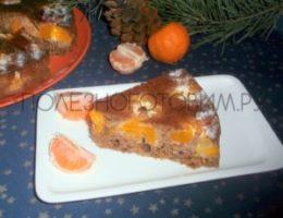 Миниатюра к статье Новогодний пирог с мандаринами: ароматный, яркий, вкусный. Ммм… :)