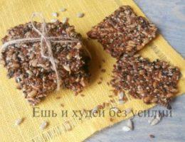 Миниатюра к статье ПП печенье – крекеры с семенами льна: полезная выпечка без муки