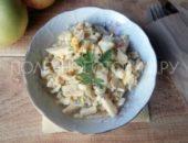 Миниатюра к статье Диетический салат с яблоками и сыром: хорош в будни и праздники