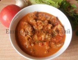 Миниатюра к статье Тушеное мясо с подливкой по-арабски – Восток на вашей кухне