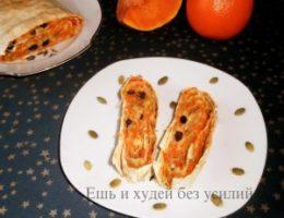 Миниатюра к статье Штрудель из лаваша «по-Мокеевски»  – простая и вкусная выпечка с тыквой
