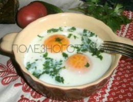 Миниатюра к статье Молочная яичница в духовке: мега быстрый завтрак из яиц